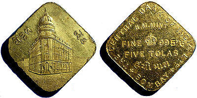 world-coins-british-indiand-gold-5-tolas-58-39-grams-ex-the-palace-collections-king-farouk