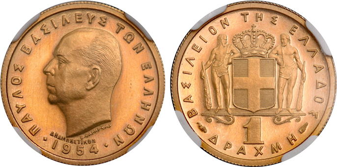 1 Drachma 1954 Greece