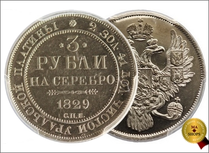 All that glitters is not gold – 3 Russian Roubles Platinum