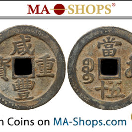 MA-Shops: Cash Coins