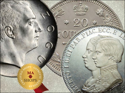 The Quality of a Coin. Important or Not?