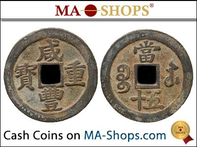 MA-Shops: Cash Coins